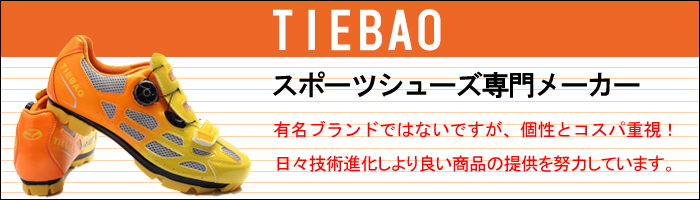 tiebao���塼��